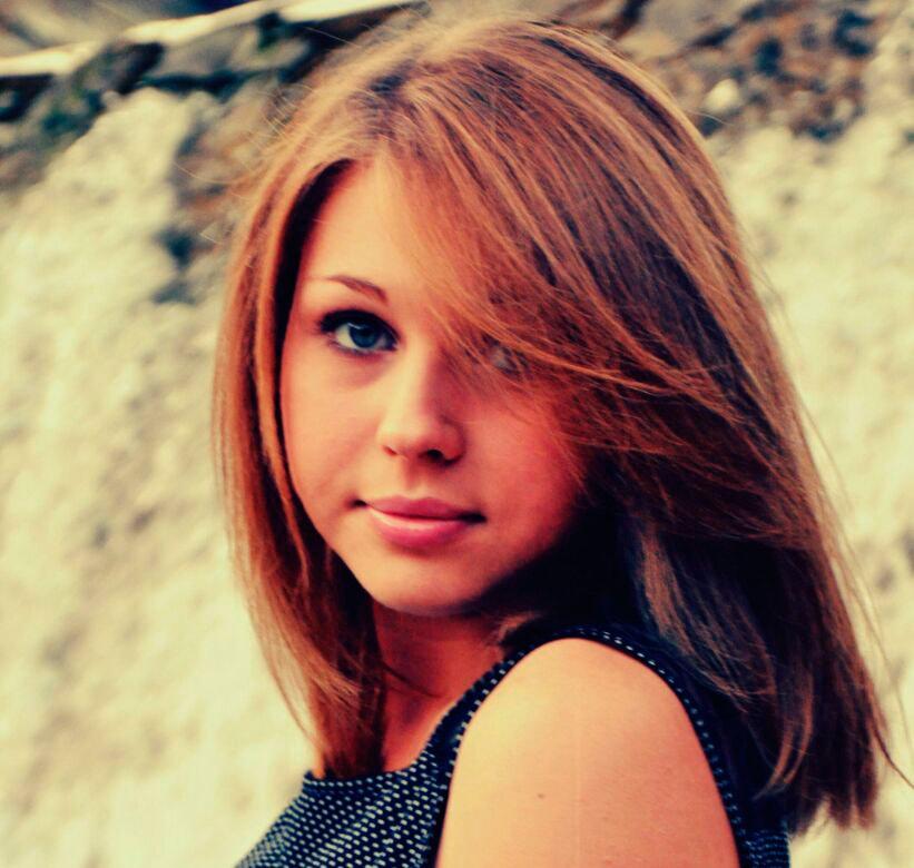 Диана Калиева